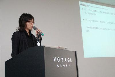 WebSig24/7代表,インテリジェントネット株式会社COO和田氏