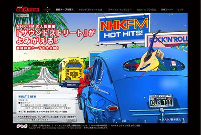 図1 『サウンドストリート』の番組テープを公開する『NHK青春ラジカセ』
