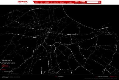 図1 データを可視化した光の軌跡が美しい