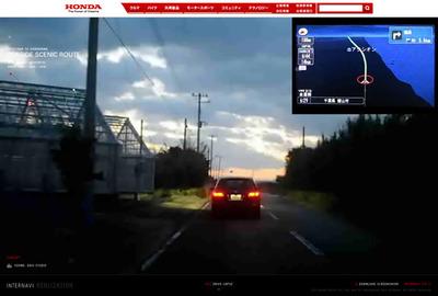 図2 車の後方視点で展開されるDRIVE LAPSE