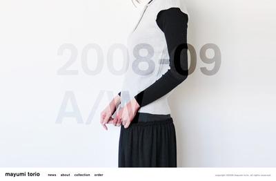 図4 ファッションブランドmayumi torioのトップページ