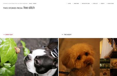 図4 2つのストーリーが写真で表現される