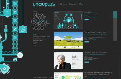 図4 自己紹介やこれまでの作品でウェブサイトが構成されている