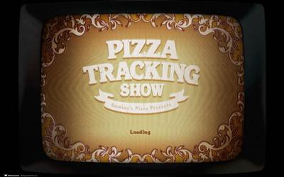 図2 ピザの注文が終了すると「ピザトラッキングショー」が始まる