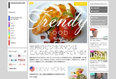 図5 食べ物からエリアのガイドまで,多彩な情報を用意