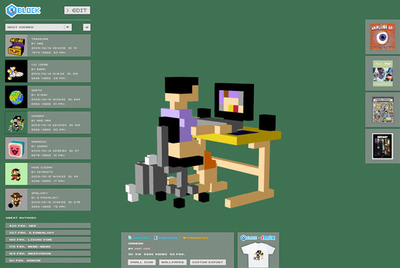 図3 ユーザーの作った3Dのドット絵が並ぶ