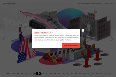 図3 映像は外部のウェブサイトにリンクされているだけ