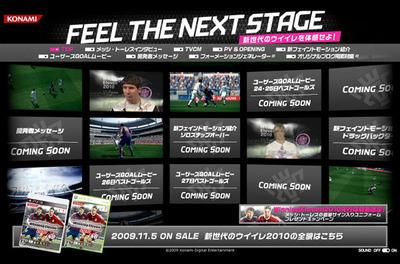図5 動画で新要素が確認できる『FEEL THE NEXT STAGE』