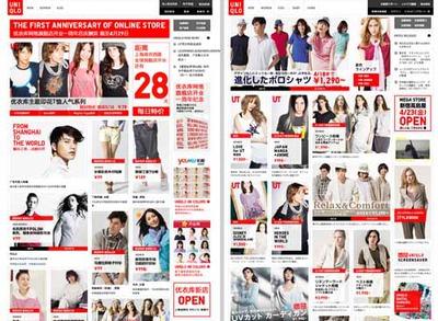 図6 UNIQLOの中国地域向けウェブサイト(左)のデザインは,日本のウェブサイト(右)とほぼ同様に統一されている