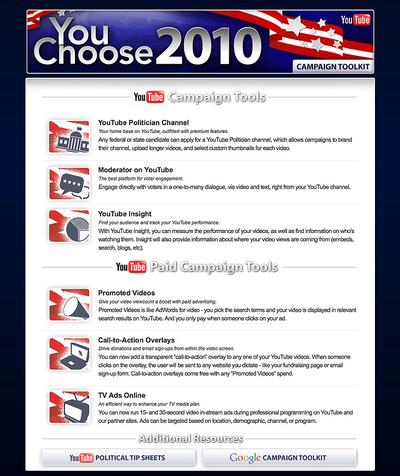図1 YouTubeを選挙活動に活用するためのツールキット