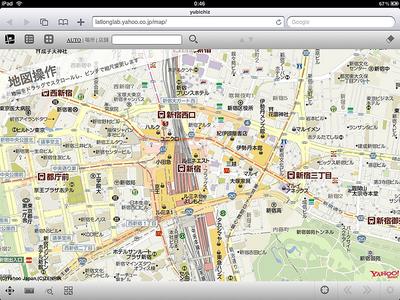 図2 iPad専用として開発された「yubichiz(ゆびちず)」