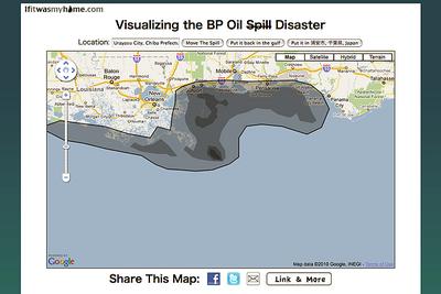 図4 メキシコ湾で起きた原油流出事故の状況を可視化したウェブサイト