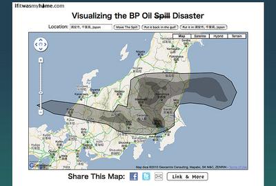 図5 日本の地図上にオーバーレイされた,原油の流失状況