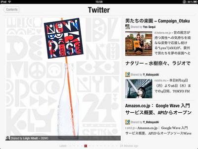 図2 雑誌のようなレイアウトが美しい(iPadの画面)