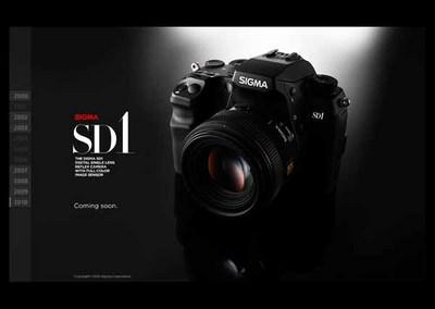 図1 開発が発表された「SIGMA SD1」のスペシャルサイト