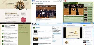 図2 全日本剣道連盟が活用している6つのソーシャルメディア
