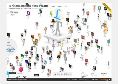 Twitterのフォロワーとパレードできる『IS Parade』。ツイートやアイコンなどを利用した表現が見事なウェブサイト