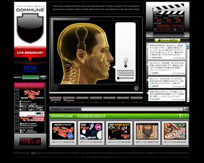 今までにない高画質・高音質の中継を実現した『DOMMUNE(ドミューン)』。マスメディアにも劣らないオリジナルの放送コンテンツが多数の視聴者に支持されている