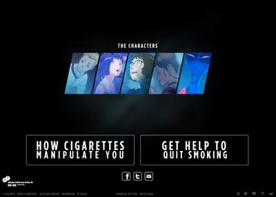 図3 終了後には,タバコの害や禁煙に関するコンテンツへのリンクが表示される