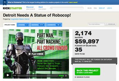 図4 Kickstarterの「Detroit Needs A Statue of Robocop!」プロジェクト