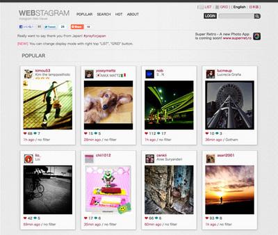 PCから「instagr.am」の写真が閲覧できる『Webstagram』