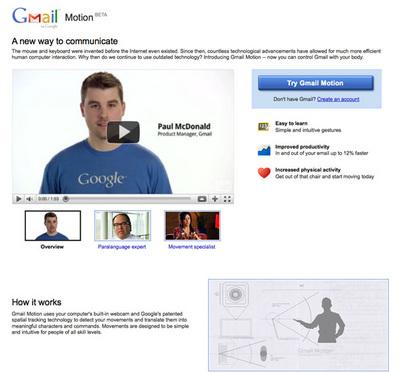 Googleが開発した最新技術「Gmail Motion」を紹介している