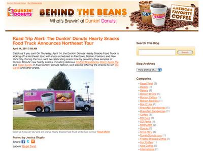 図2 リニューアルと同時にスタートしたBlog『Behind the Beans』
