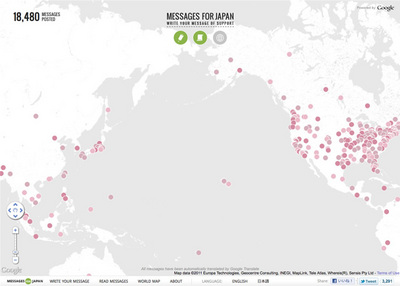 図2 投稿されたメッセージは,世界地図上でも確認できる