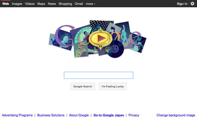 図4 GoogleのトップページにFreddie Mercury生誕65周年を記念したロゴが掲げられた