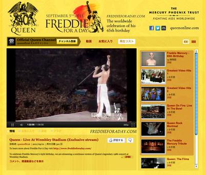 図5 YouTube公式チャンネルでは伝説的なライブ映像が公開された