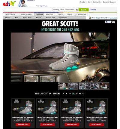 図2 1,500足の「The 2011 NIKE MAG」がeBayでオークション販売された