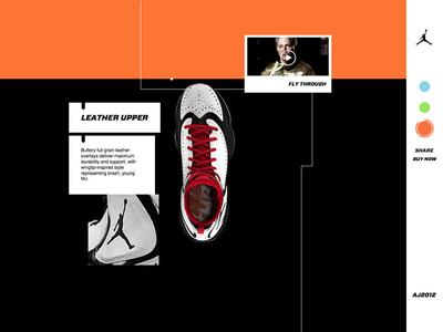 図2 機能と特徴を中心に,「Air Jordan 2012」を紹介している
