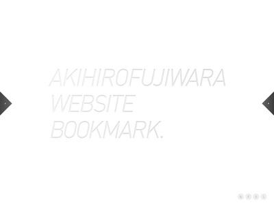 図3 良質のウェブサイトをブックマークしている『AKIHIROFUJIWARA WEBSITE BOOKMARK』