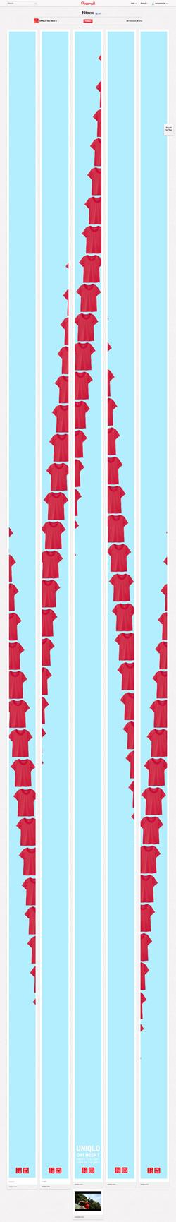 図2 アニメーション効果を持つ,巨大な「Dry Mesh T-shirt」のモザイクが表示される
