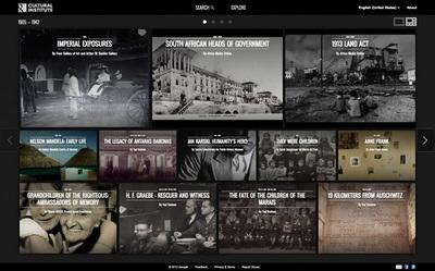 図4 42のコレクションが用意された,『Google Cultural Institute』