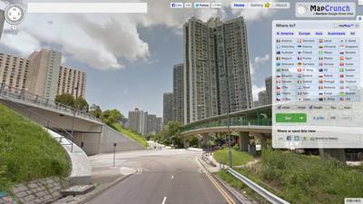 図5 『MapCrunch』では,移動する地域をユーザーが限定できる