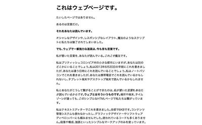 図5 日本語など,16カ国語に翻訳されている