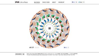 図4 SOURの新曲「Life is Music」の特設ウェブサイト『SOUR / Life is Music』