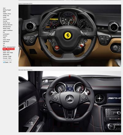 図2 インストルメント・パネルだけを見ても,各メーカーで違いがあるのがわかる