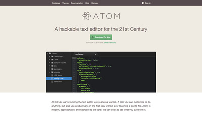 図1 オープンソースのテキストエディタ「Atom」のウェブサイト