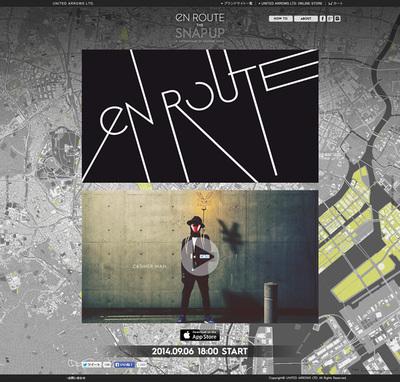 図4 街中のファッションショーを舞台にした「EN ROUTE THE SNAP UP」のウェブサイト