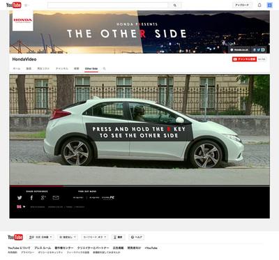 図2 動画を再生すると,メッセージが表示される