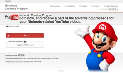 図5 ゲームプレイ動画の広告収益を動画の作者と分け合う「Nintendo Creators Program」