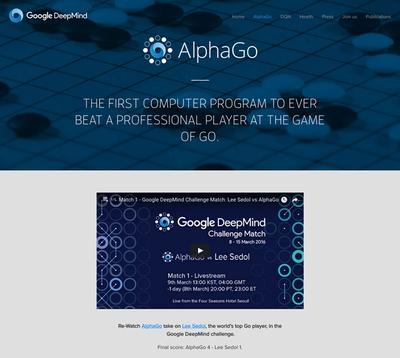 図1 人工知能企業「Google DeepMind」が開発した「AlphaGo」を紹介したウェブサイト『AlphaGo | Google DeepMind』