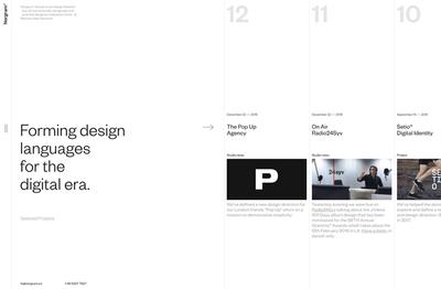 図4 デンマーク・コペンハーゲンのデジタル・デザイン・スタジオ,Norgramのウェブサイト