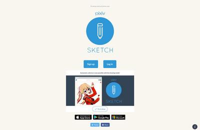 図3 PCやスマートデバイスなどで自由に絵を描きそのまま投稿できるプラットフォーム「pixiv Sketch」