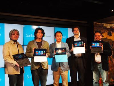 Surface RTの発売記念パーティの様子