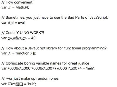 図1 グリフを使ったJavaScriptのコード例