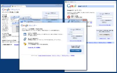 図3 App Panel, App Tab, App Windowの表示
