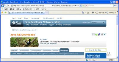 図4 Sun Developer Networkのホームページ(Java SDKダウンロード)